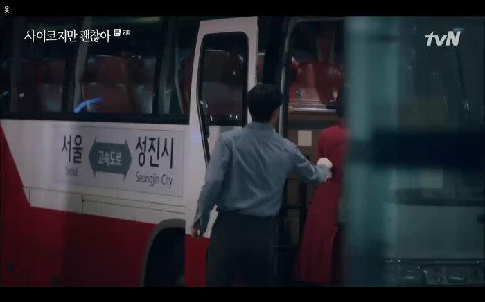 'It's Okay to Not Be Okay' tập 2: 'Điên nữ' Seo Ye Ji vô tư đánh người để bảo vệ 'crush' Kim Soo Hyun 6