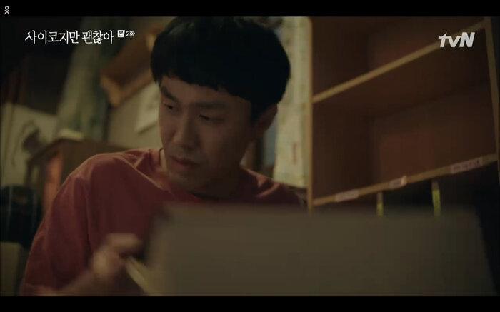'It's Okay to Not Be Okay' tập 2: 'Điên nữ' Seo Ye Ji vô tư đánh người để bảo vệ 'crush' Kim Soo Hyun 20