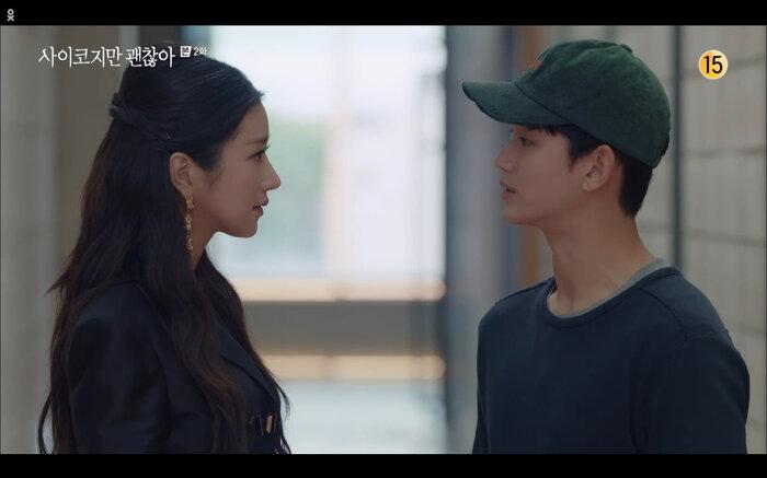 Moon Young ham muốn sở hữu Kang Tae bên cạnh nhưng anh từ chối.