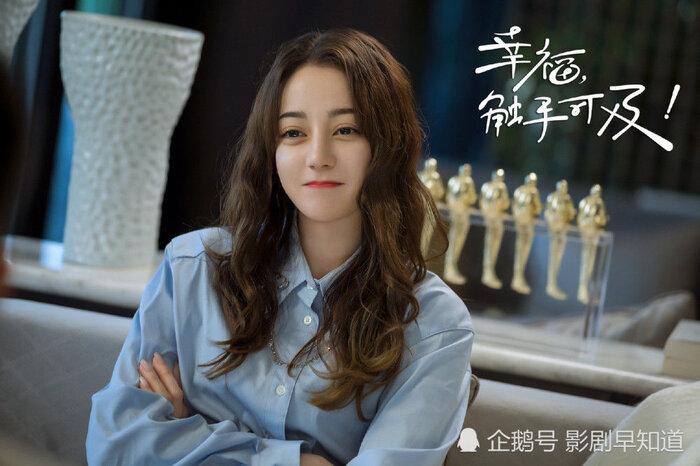 'Hạnh phúc trong tầm tay' của Địch Lệ Nhiệt Ba và Hoàng Cảnh Du bất ngờ tăng thêm 6 tập? 7