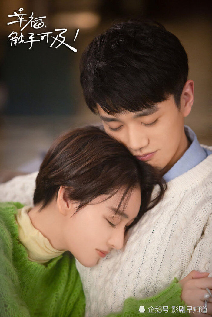 'Hạnh phúc trong tầm tay' của Địch Lệ Nhiệt Ba và Hoàng Cảnh Du bất ngờ tăng thêm 6 tập? 11