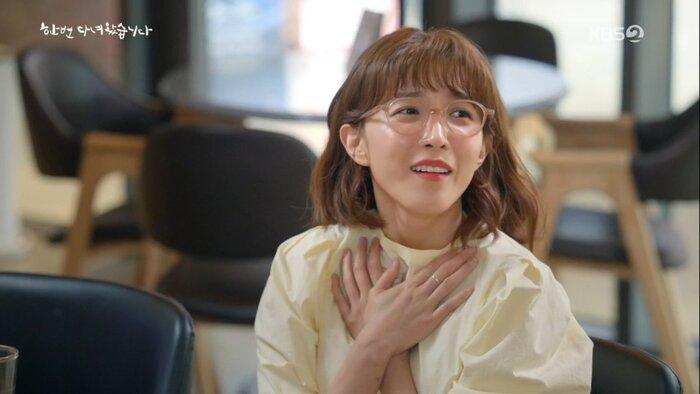 Lee Cho Hee.