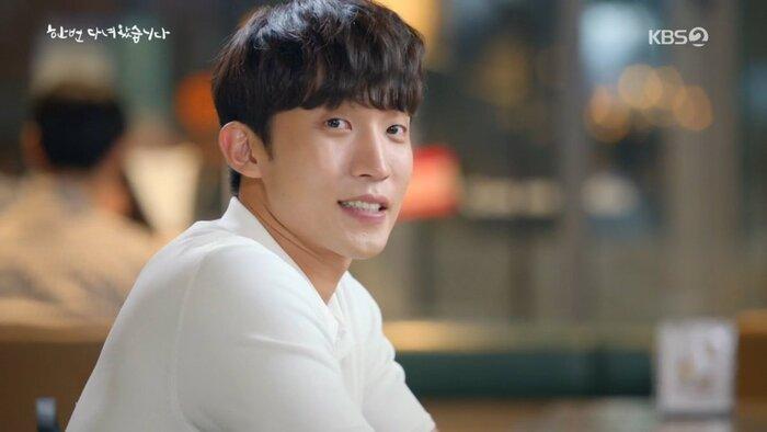 Lee Sang Yi.
