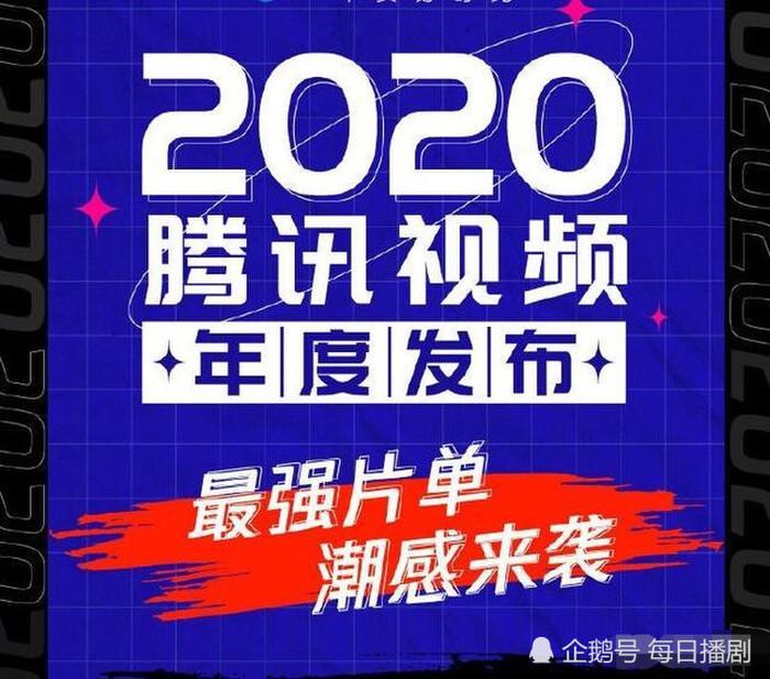 Những bộ phim Hoa Ngữ được lên kế hoạch làm phần tiếp theo: 'Đấu la đại lục' của Tiêu Chiến còn chưa chiếu đã chuẩn bị có phần 2 0