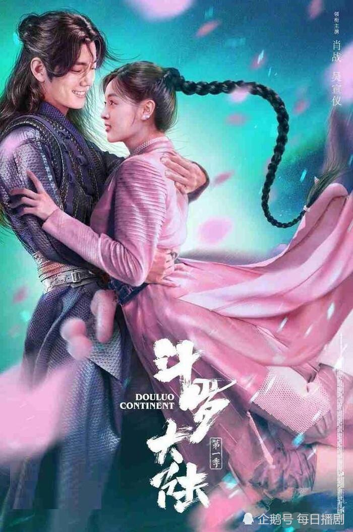 Những bộ phim Hoa Ngữ được lên kế hoạch làm phần tiếp theo: 'Đấu la đại lục' của Tiêu Chiến còn chưa chiếu đã chuẩn bị có phần 2 3