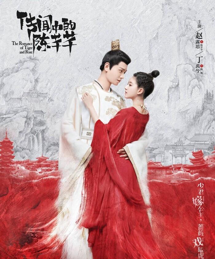 Những bộ phim Hoa Ngữ được lên kế hoạch làm phần tiếp theo: 'Đấu la đại lục' của Tiêu Chiến còn chưa chiếu đã chuẩn bị có phần 2 2