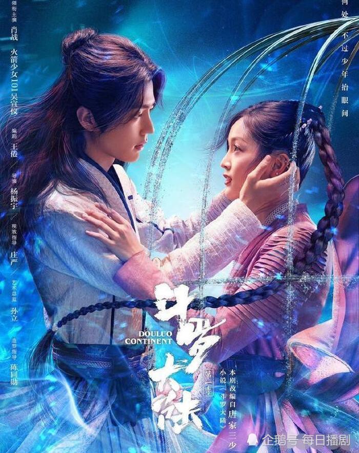 Những bộ phim Hoa Ngữ được lên kế hoạch làm phần tiếp theo: 'Đấu la đại lục' của Tiêu Chiến còn chưa chiếu đã chuẩn bị có phần 2 5