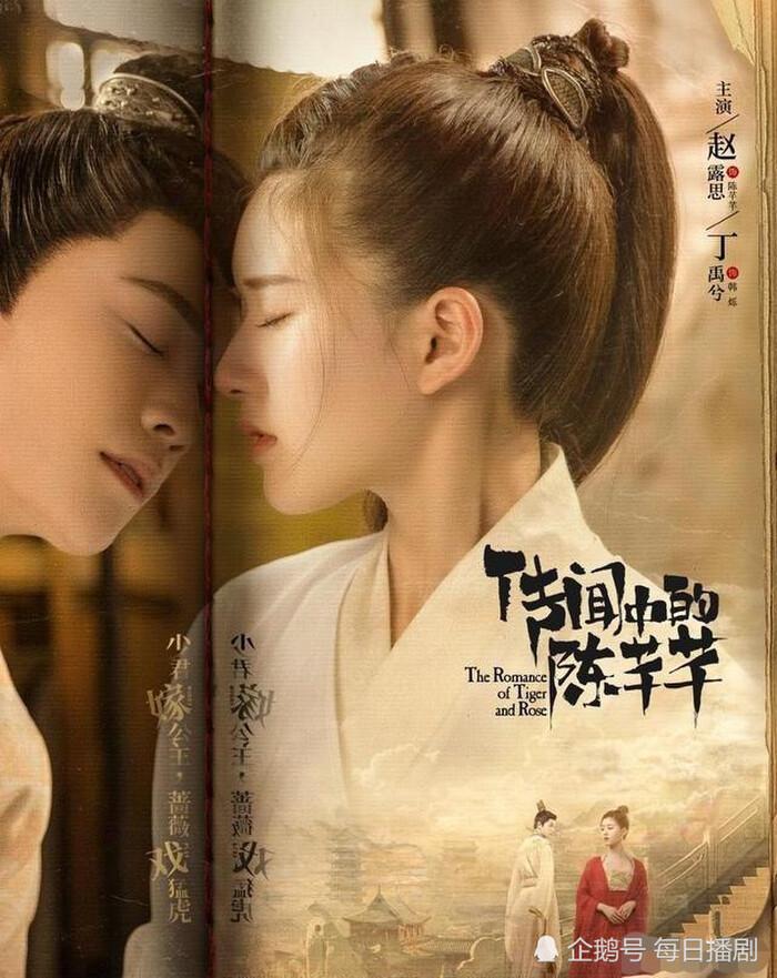 Những bộ phim Hoa Ngữ được lên kế hoạch làm phần tiếp theo: 'Đấu la đại lục' của Tiêu Chiến còn chưa chiếu đã chuẩn bị có phần 2 6