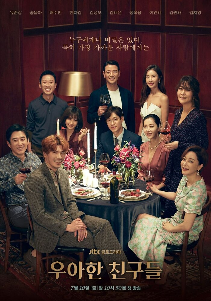 Phim Alice của Kim Hee Sun và Joo Won đạt rating vững chắc khi lên sóng tập 1 4