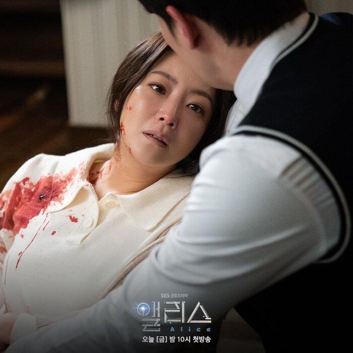 Phim Alice của Kim Hee Sun và Joo Won đạt rating vững chắc khi lên sóng tập 1 2