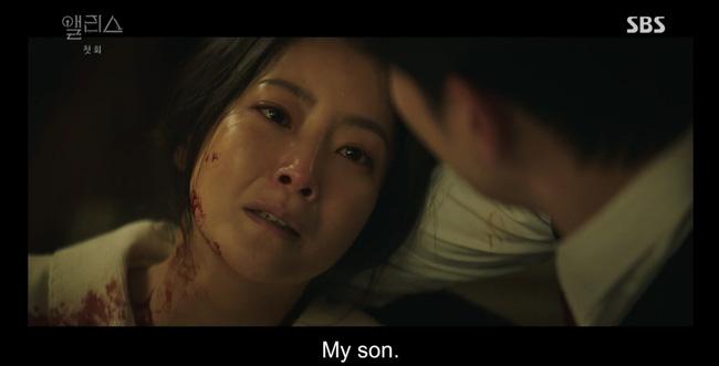 Khi Kim Hee Sun đóng cặp 2 nam thần 1987 Joo Won - Lee Min Ho: Làm mẹ thì trẻ, làm người yêu thì 'dừ'! 2