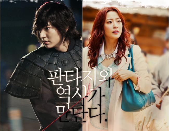 Màn cưa sừng làm nghé của 'chị đại' Kim Hee Sun trong phim Faith với vai diễn người yêu của Lee Min Ho.