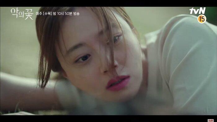 Phim của Ji Soo cùng phim của Lee Joon Gi đều đạt rating cao nhất kể từ khi lên sóng 2