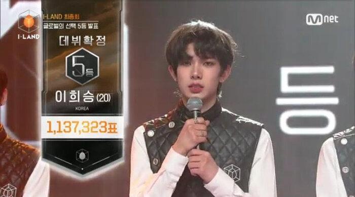 Chung kết 'I-LAND': Công bố 7 thực tập sinh debut làm 'đàn em' của BTS, 'Quán quân' là ai? 9