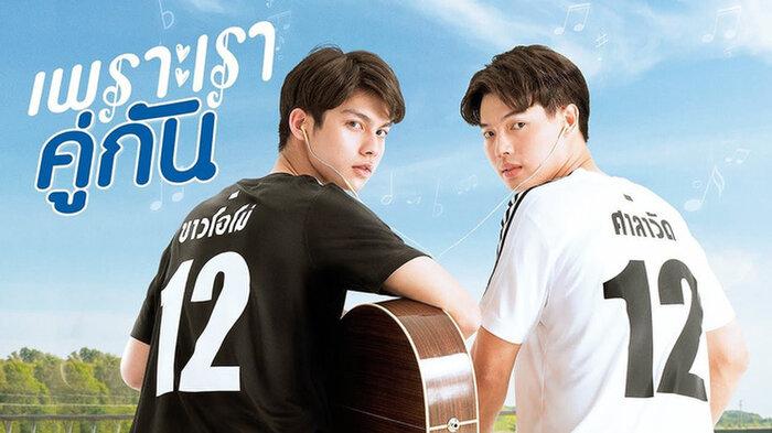 Ai sẽ trở thành dàn cast chính lý tưởng của '2gether The Series' phiên bản Việt? 1