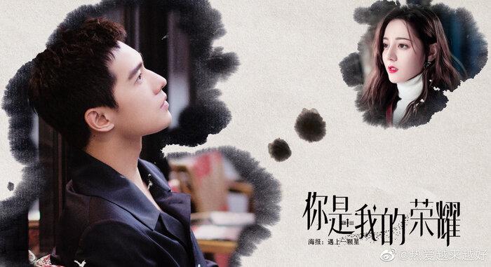 Netizen xứ Trung tức giận vì 'Em là niềm kiêu hãnh của anh' vẫn chưa khởi quay dù đã đến ngày 4