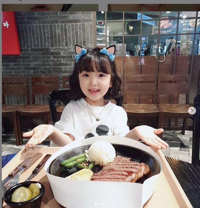 Nữ phụ hot nhất màn ảnh Hàn 2020 chính thức lộ diện 11