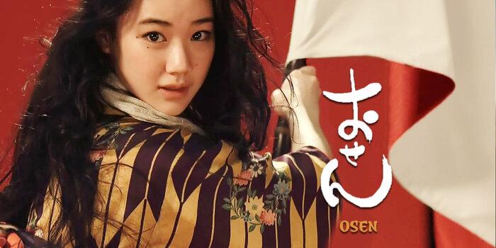 Top 10 bộ phim mà tín đồ ẩm thực Nhật Bản không nên bỏ qua (P.1) 1