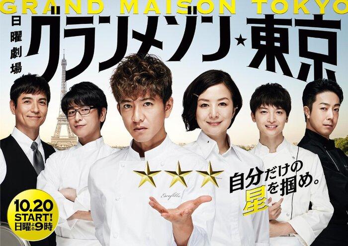 Top 10 bộ phim mà tín đồ ẩm thực Nhật Bản không nên bỏ qua (P.1) 4