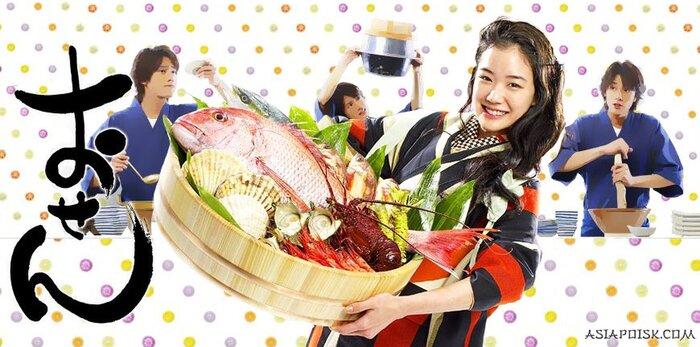 Top 10 bộ phim mà tín đồ ẩm thực Nhật Bản không nên bỏ qua (P.1) 2