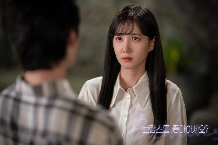 Park Eun Bi.