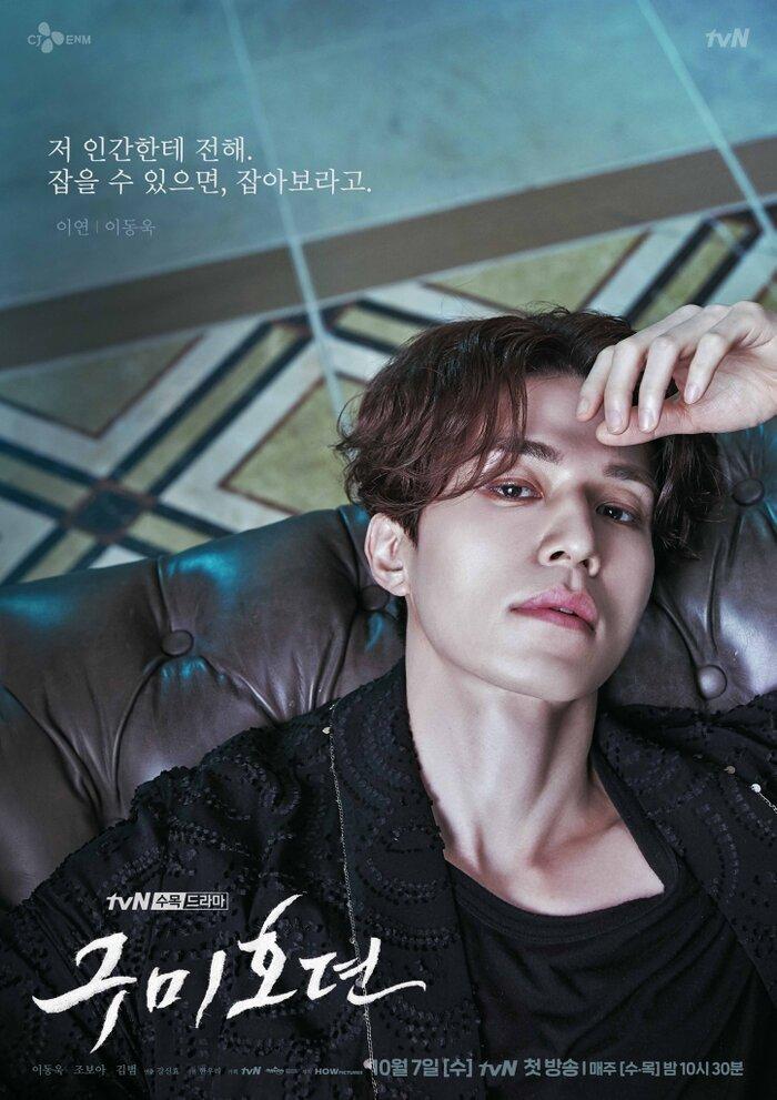 Lee Dong Wook khoe ngực, chụp ảnh 'ướt át' với Jo Bo Ah trong bồn tắm 6