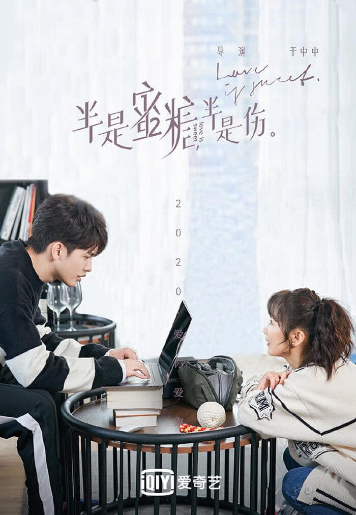 Douban 'Nửa là đường mật nửa là đau thương' được đánh giá là cực phẩm: Đây mới là nhan trị nên có của một bộ phim thần tượng 7