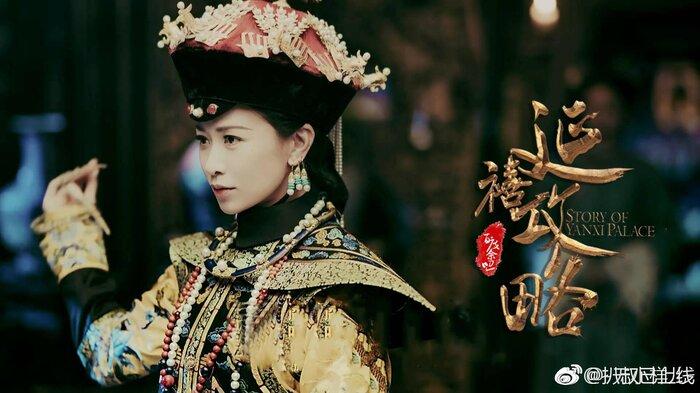 'Nhân duyên trời định': Sau 'Diên Hi công lược', đến lượt 'Như Ý truyện' bị gỡ bỏ khỏi nền tảng Tencent Video 6