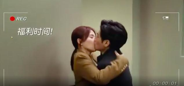 Cảnh hôn gây đỏ mặt của La Vân Hi - Bạch Lộc trong bộ phim.