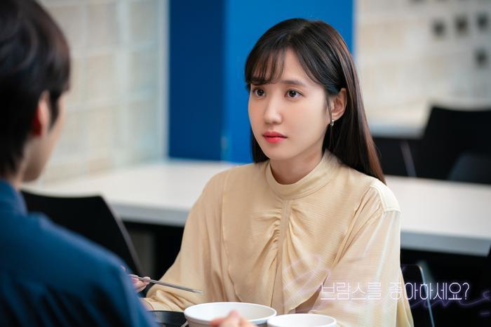 Park Eun Bin.