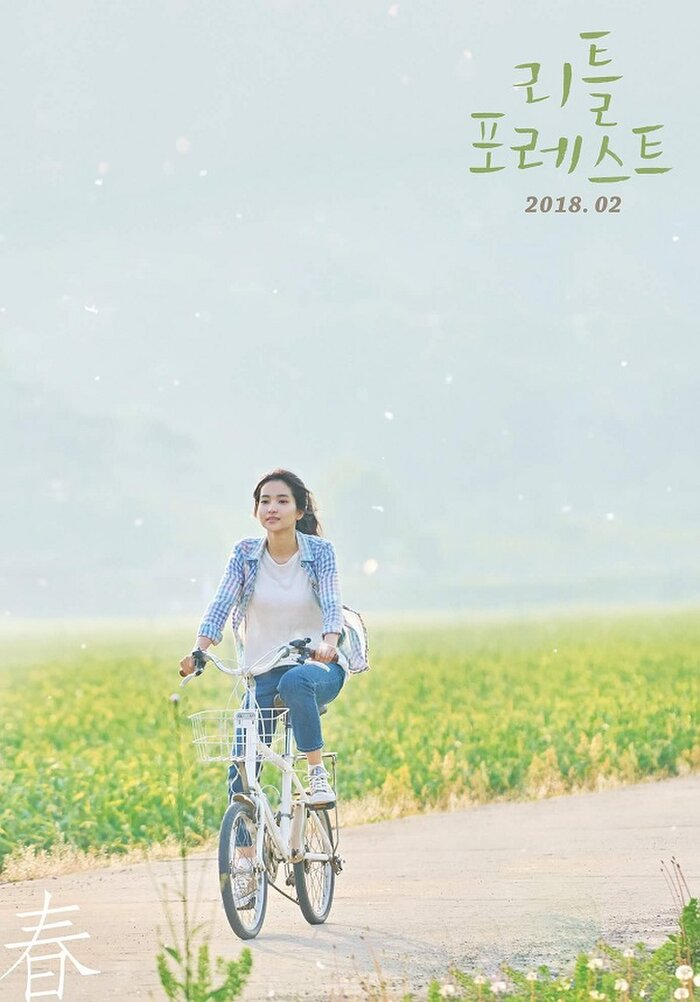 Sao Hàn gợi ý xem phim gì nhân dịp Trung Thu này? 10