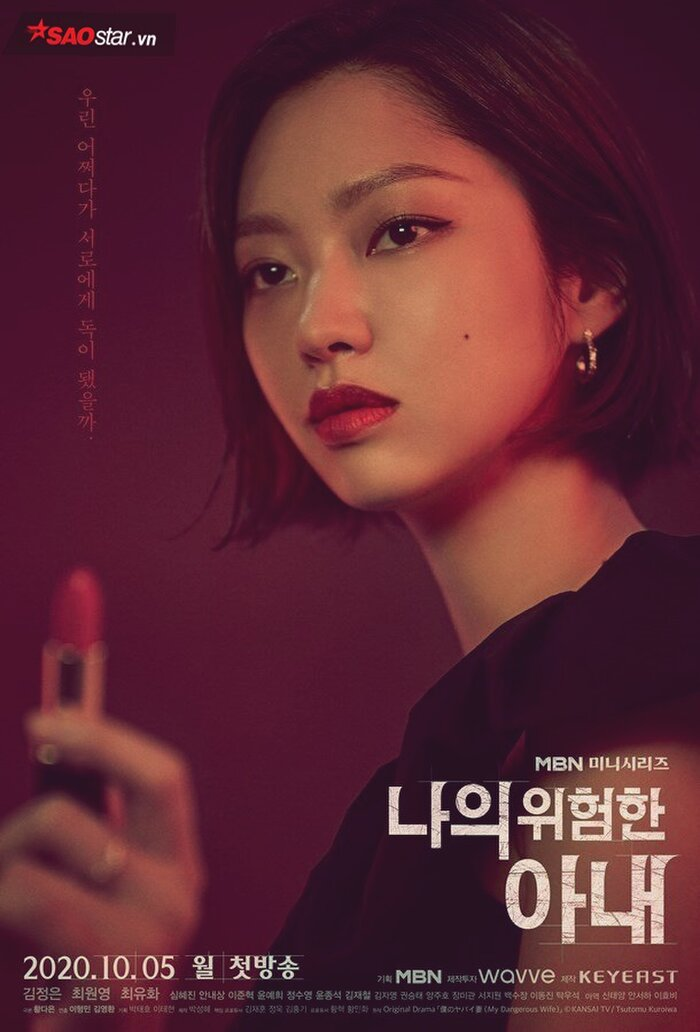 Phim truyền hình Hàn Quốc đầu tháng 10: Lee Dong Wook và Kim Bum đối đầu Suzy và Nam Joo Hyuk 1