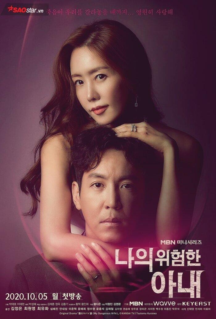 Phim truyền hình Hàn Quốc đầu tháng 10: Lee Dong Wook và Kim Bum đối đầu Suzy và Nam Joo Hyuk 0