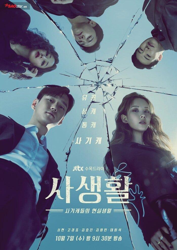 Phim truyền hình Hàn Quốc đầu tháng 10: Lee Dong Wook và Kim Bum đối đầu Suzy và Nam Joo Hyuk 3
