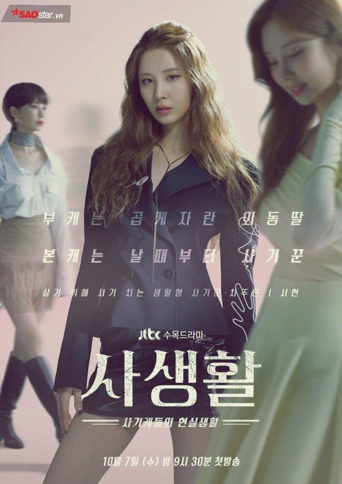 Phim truyền hình Hàn Quốc đầu tháng 10: Lee Dong Wook và Kim Bum đối đầu Suzy và Nam Joo Hyuk 5