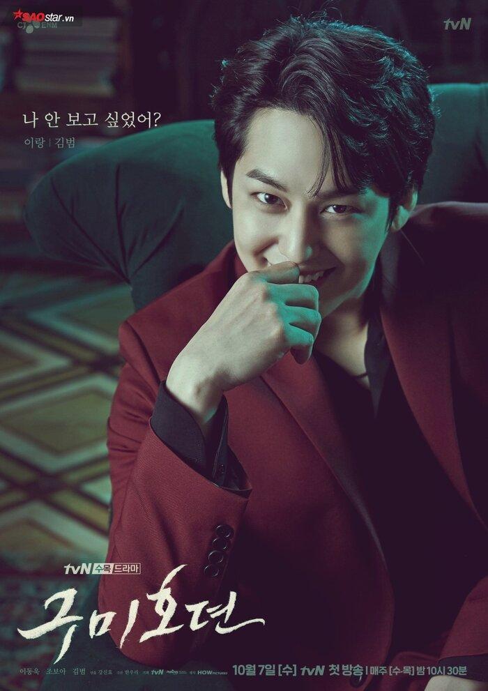 Phim truyền hình Hàn Quốc đầu tháng 10: Lee Dong Wook và Kim Bum đối đầu Suzy và Nam Joo Hyuk 10