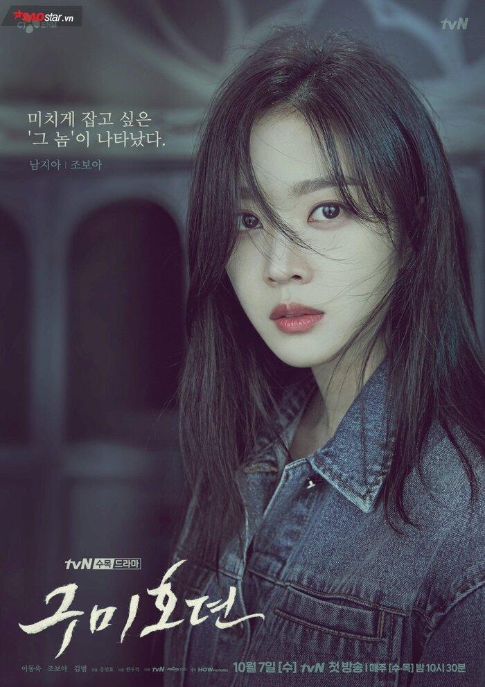 Phim truyền hình Hàn Quốc đầu tháng 10: Lee Dong Wook và Kim Bum đối đầu Suzy và Nam Joo Hyuk 9
