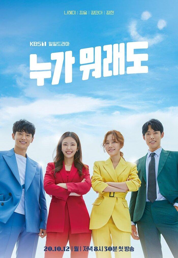Phim truyền hình Hàn Quốc đầu tháng 10: Lee Dong Wook và Kim Bum đối đầu Suzy và Nam Joo Hyuk 14