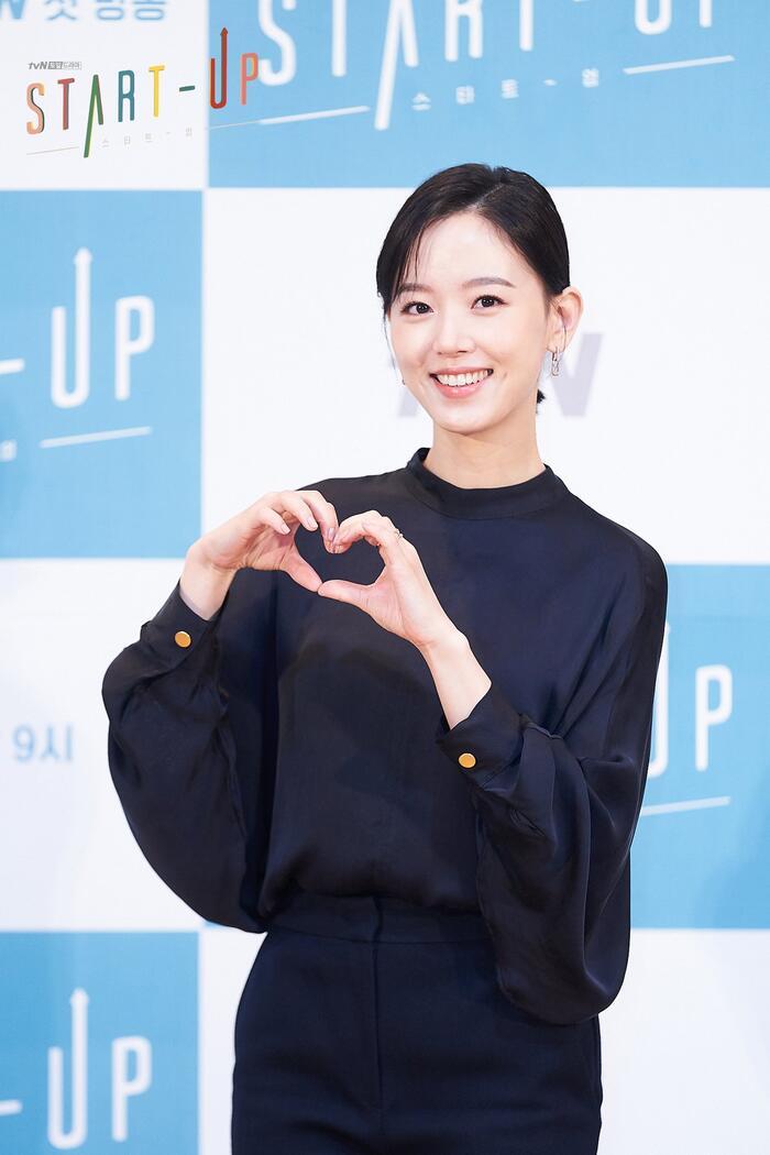 Kang Han Na.