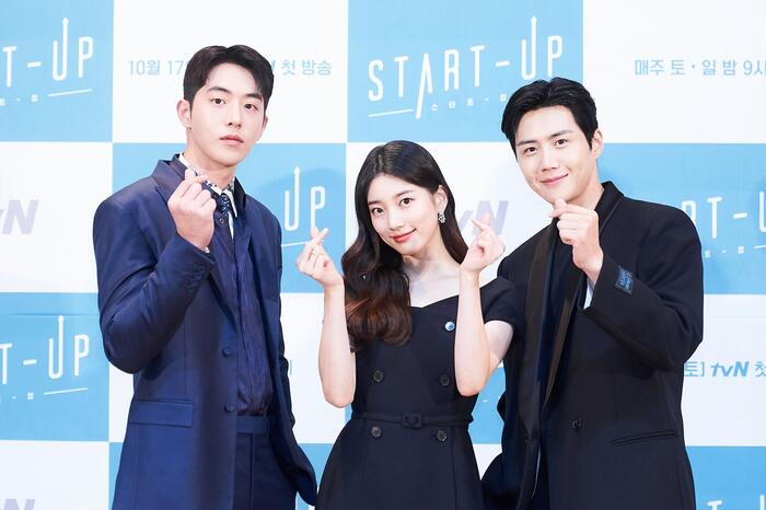 Họp báo 'Start-up': Suzy tựa nữ thần nhưng bị Nam Joo Hyuk 'ghẻ lạnh' vì nam phụ 1