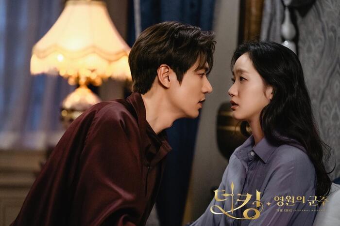 Quân vương bất diệt đánh dấu màn hợp tác đầu tiên giữa Kim Go Eun và Lee Min Ho