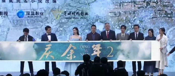 Chân dung nam diễn viên được dân mạng đề cử thay thế Tiêu Chiến đóng 'Khánh dư niên' phần 2 2