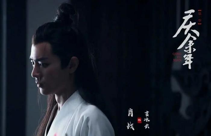 Chân dung nam diễn viên được dân mạng đề cử thay thế Tiêu Chiến đóng 'Khánh dư niên' phần 2 3