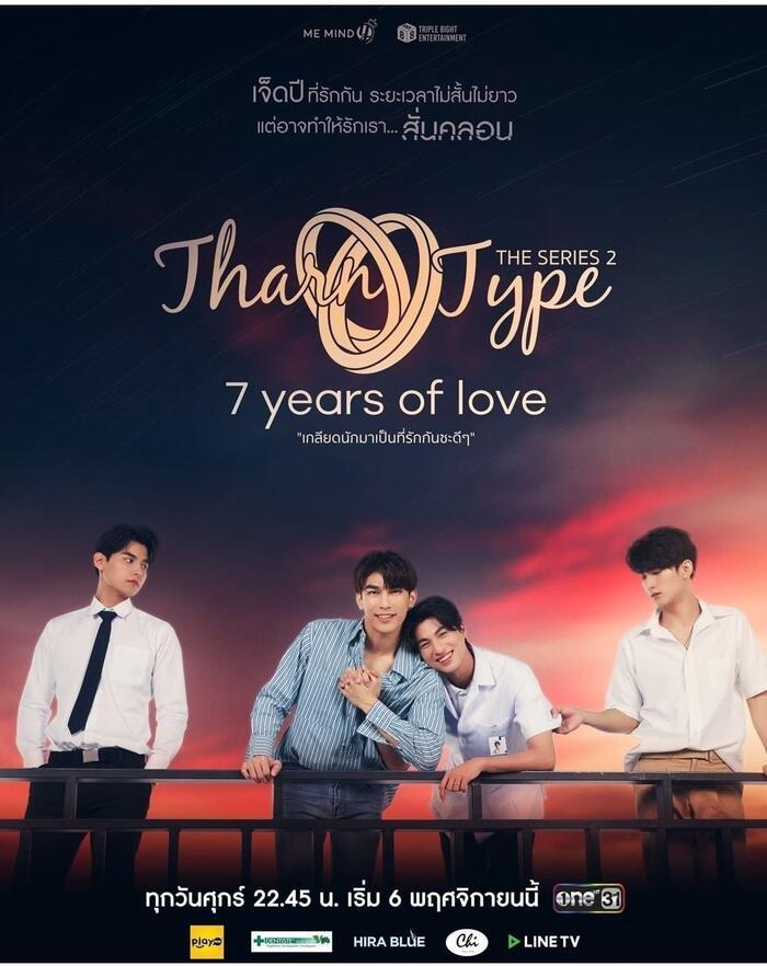 First Chalongrat - chàng 'tiểu tam' điển trai khiến fan bấn loạn trong 'TharnType 2: 7 Years of Love'