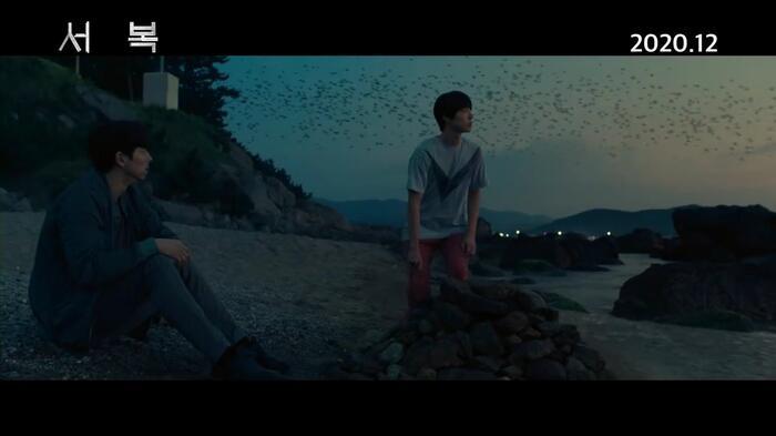 'Seobok': Bom tấn khoa học viễn tưởng của Gong Yoo và Park Bo Gum tung trailer cực đỉnh 4