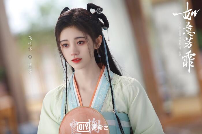 Cúc Tịnh Y trong vai Phó Dung