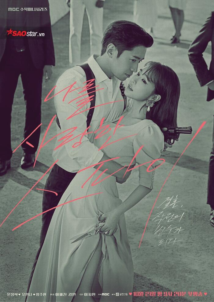Rating 22/10: Lee Dong Wook và Jo Bo Ah hôn nhau say đắm nhưng rating phim 'Bạn trai tôi là hồ ly' lại giảm thấp kỷ lục 0
