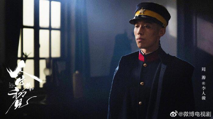 'Nhân sinh như lần đầu gặp gỡ' tung trailer: Lý Hiện có đủ sức để vượt qua cái bóng quá lớn của Hàn Đông Quân? 5