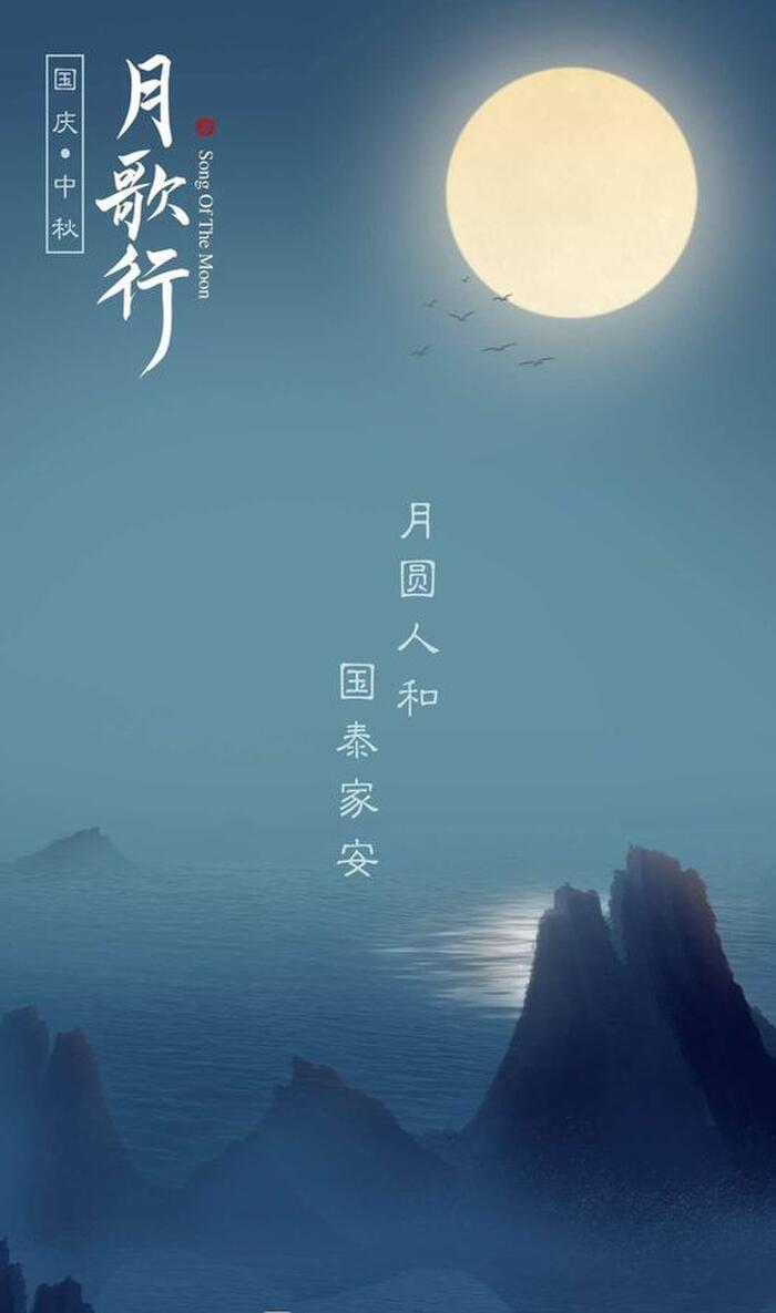 Loạt phim tiên hiệp, huyền huyễn 2020 -2021: Lý Dịch Phong, Hứa Khải có đánh bại 'Hạo Y Hành' của Trần Phi Vũ, La Vân Hi? 8
