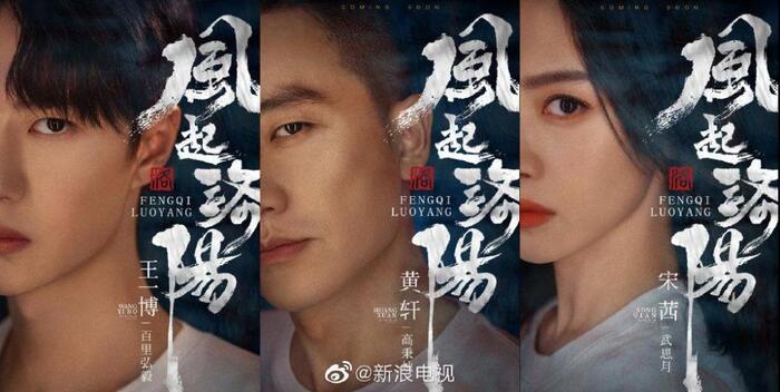 Một diễn viên, hai idol cùng hợp tác trong một bộ phim đã được rất nhiều khán giả quan tâm.